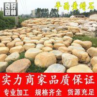 良好园林张家口黄腊石 保定园林石材厂家 秦皇岛景观石价格