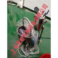 上海思峻/纳米二氧化硅分散机