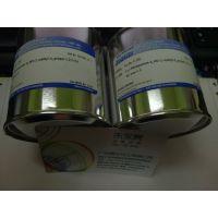 广州亮化化工供应己曲安奈德标准品,cas:5611-51-8,10mg,有证书