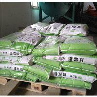 灌浆料 福建盛兴源建材专供设备基础灌浆材料