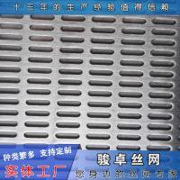 冲孔网厂家热销 钢板冲孔网 菱型建筑冲孔钢板欢迎来电