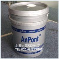 Anpont KN 定型机专用链条油