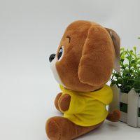 供应毛绒玩具礼品工厂定制可爱柴犬抱抱狗公仔 吉祥物来图打样加工定制