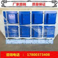低温等离子UV光解有机废气净化器 低温等离子废气处理 厂家直销