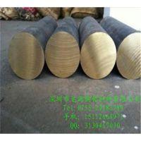 佛山QSn4-0.3优质锡青铜棒