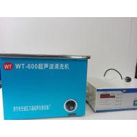 实验室专用分体式万通超声波清洗机