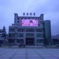 萍乡led显示屏 新余led显示屏 创事达直销户外P6高清防水屏