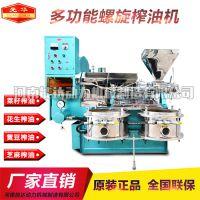 多功能螺旋榨油机的操作方法 自动大豆榨油机价格