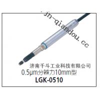 Mitutoyo日本三丰542-157 LGK-0510线性测微计/光栅式位移传感器