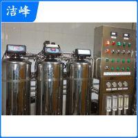 厂家直销医用纯化水设备 药用纯水制取设备 厂家直销质量保证
