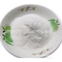 供应食品级木聚糖酶 酶制剂生产厂家直销