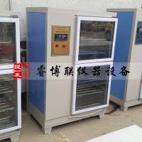 睿博联SHBY-40A数控水泥混凝土标准养护箱