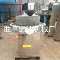 TD50型麻汁石磨豆浆机 电动肠粉石磨机 通达生产