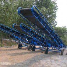 化州市袋粮装卸用皮带输送机 兴运600带宽加长加宽皮带输送机