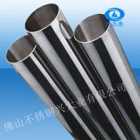 佛山金牌厂家供应304不锈钢圆管23*0.6mm