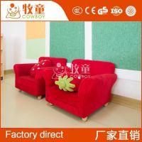 广州牧童儿童布艺草莓沙发凳幼儿园儿童组合沙发定制批发