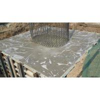 上海宝冶高强灌浆料、适用各种施工、紧急抢修