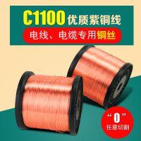 农大生产直销 半硬态T2紫铜线 铆钉紫铜线 材质优良