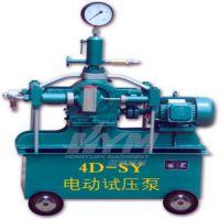 北京野外柴油试压机,鸿源大功率管道试压设备图片