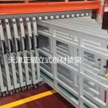 武汉悬臂货架定制 伸缩式管材货架 专业存放9米管材 金属管存放架 材料仓