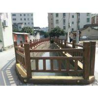 鱼台县出售景区 河道 河堤 公园水泥仿木栏杆 仿石护栏