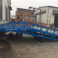 广西液压式货物装卸平台 8吨移动式液压登车桥
