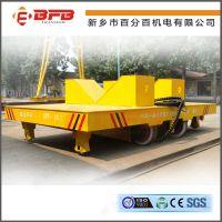 KPT-60吨钢铝拖链电动地轨车 转运管件制品托架式电动轨道搬运车