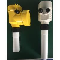 防爆液体射频导纳雷达液位计