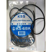 台湾KSS卷式结束带KS-6\线束带品质保证