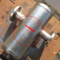 *蒸汽汽水分离器*蒸汽汽液分离器%汽水分离器