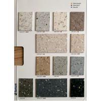 供应德嘉Tarkett同质透心耐磨pvc塑胶地板