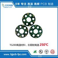 东营电路板 高温PCB加工石油钻井设备专用电路板 价格优惠