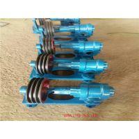沧州源鸿泵业供应ZYB18-0.36硬齿面渣油泵,不锈钢泵,齿轮泵,耐腐蚀泵