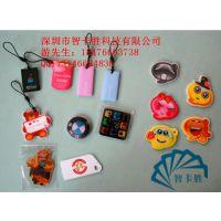 国产IC滴胶卡制作价格 异形卡厂家智卡胜 耐磨的异形IC滴胶卡