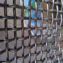 轧花装饰网 316防鸟窗网 室外幕墙网