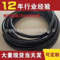 安徽铠装BRG-D40-FEPФ9.0-2Ф6.0-2 CEMS取样管缆 烟气伴热管线