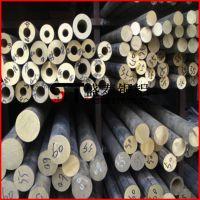 盛泰QSn6.5-0.1锡青铜管 厚壁耐磨锡青铜管 2米/支