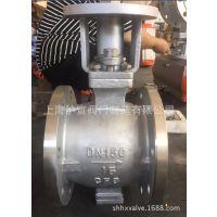 上海沪宣 固定式美标球阀 Q347F-600LB DN200