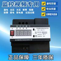 spd视频监控防雷器 自动重合闸漏电保护器 自复式过欠压保护开关