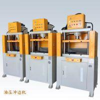 深圳厂家供应油压机 液压机 单柱压力机 液压拉伸机