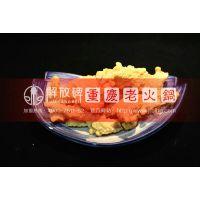 重庆特色火锅店加盟,一家火锅店一年赚多少钱?