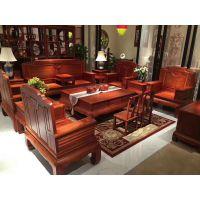 缅甸花梨实木沙发六件套工厂批发价名琢世家