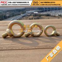 品质卖家 高强度起重日式吊环螺母 日式镀锌锻造吊环螺丝 质量优