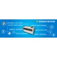 大连莱力柏 通用型RTU(RDS1000)大容量数据采集控制器 泵站远程监控系统