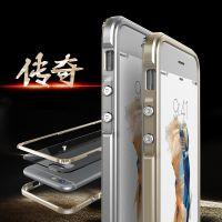 苹果plus传奇二合一边框iphone6手机壳6s带透明后盖板金属铝框