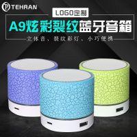 新款A9炫光裂纹蓝牙音箱 迷你便携LED低音炮U盘插卡音响通用型