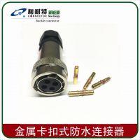 CNTO-61604P/S-N新能源电动汽车通讯信号连接器 4芯防水插头插座