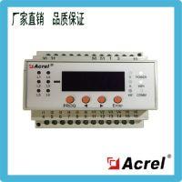 安科瑞AMC16DE6电源分配列头柜监测装置6路直流电流电压功率电能