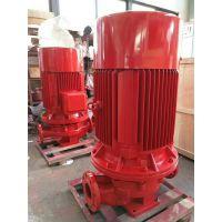 卓全XBD14.0/10G-GDL立式多级消防泵xbd-gdl22kw