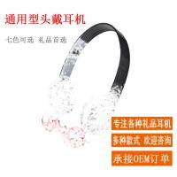 厂家直销爆款重低音头戴式耳机 手机电脑MP3可折叠伸缩连线耳机